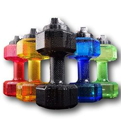 75 Oz (2.2 L) Dumbbell Shaped Water Bottle by Readygogo | Big Capacity | BPA Free | Flip Top Lea ...