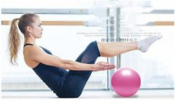 Heyuni.1pc Pilates Ball, Barre Ball, Mini Exercise Ball, 25cm Small Bender Ball, Pilates, Yoga,  ...