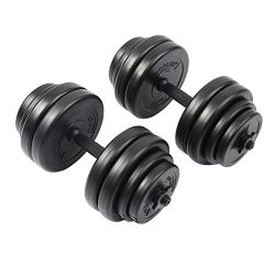 Goplus Weight Dumbbell Set 64 LB Adjustable Cap Gym Barbell Plates Body Workout
