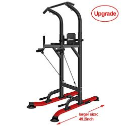 UBOWAY Power Tower -Pull Up Bar Stand &Dip Station Adjustable Height Heavy Duty Multi-Functi ...