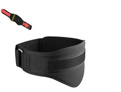 FUNMILY Weight Lifting Belt T006 for Elliptical Machine